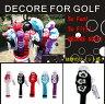 DECORE FOR GOLF(デコレフォーゴルフ) ドライバー用ヘッドカバー【スーパーフラワー】全5色 460cc対応【新品】
