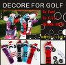 DECORE FOR GOLF(デコレフォーゴルフ) FW,UT用ヘッドカバー【スター】全5色【新品】