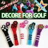 DECORE FOR GOLF(デコレフォーゴルフ) FW,UT用ヘッドカバー【フラワー】全5色【新品】