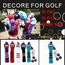 DECORE FOR GOLF(デコレフォーゴルフ) FW,UT用ヘッドカバー【スーパースター】全5色【新品】