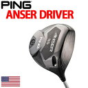 [US direct import] [latest 2012] pin PING ANSER answer driver TFC800D carbon wearing [new article] fs2gm