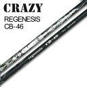 [クーポン有]CRAZY(クレイジー) REGENESIS CB-46 ドライバー用 カーボンシャフト単品 正規品[新品]クレージー ウッドDriver