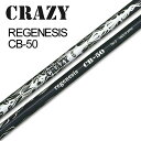 [クーポン有]CRAZY(クレイジー) REGENESIS CB-50 ドライバー用 カーボンシャフト単品 正規品[新品]クレージー ウッドDriver