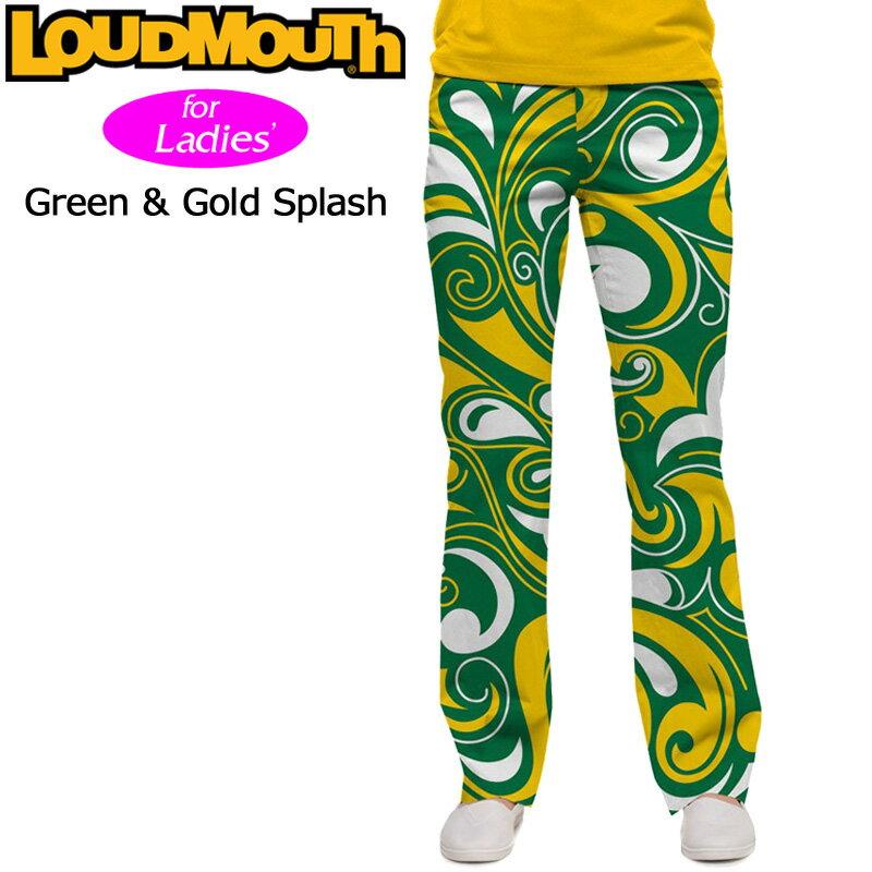 """[クーポン有][New Comer][レディス]Loudmouth Women's Pants """"Green & Gold Splash"""" (ラウドマウス レディース ロングパンツ ジーンズカット """"グリーン &ゴールド スプラッシュ"""")[新品]Loudmouthレディス女性ゴルフウェアボトムス 【即納】【当店限定アイテム】【やんちゃで遊び心がありながら、上品で派手!】"""
