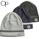 【メール便発送OK】OP オーシャンパシフィック メンズ ビーニー ニットキャップ 537902【新品】18FW ボア ニット帽 帽子 毛糸 ビーニー スノーボードウェア スキーウェア スノボウェア カジュアル オーピー OCEAN PACIFIC