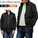 Calvin Klein Jeans カルバンクラインジーンズ メンズ 裏起毛フルジップジャケット ブラック 40QO814-010【新品】防寒 保温 長袖 ブルゾン メンズウェア アウター トップス %off