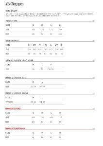 【2015年モデル】Kappa(カッパ)中わたウォーマージャケットKF552WT24全4色【新品】