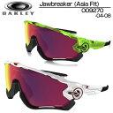Oakley(オークリー) Jawbreaker Asian Fit ジョウブレイカー アジアンフィット OO9270-04/08【新品】【日本正規品】サングラ...