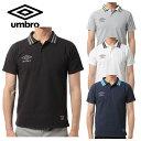 [53%off]umbroアンブロ メンズ 半袖グラフィックポロシャツ UCS7758[正規品][新品]17SSサッカーウェア男性用紳士用MEN'SMENS'半そでシ..