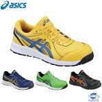 ASICS アシックス 安全靴 スニーカー ウィンジョブ JSAA認定品  25.0cm〜28.0cm おしゃれ 作業服 作業着 激安 メンズ レディース SS S M L 2L 3L 4L 5L 6Lサイズ