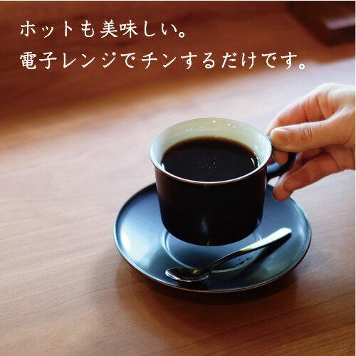 プレミアムアイスコーヒー(無糖) 12本の紹介画像3