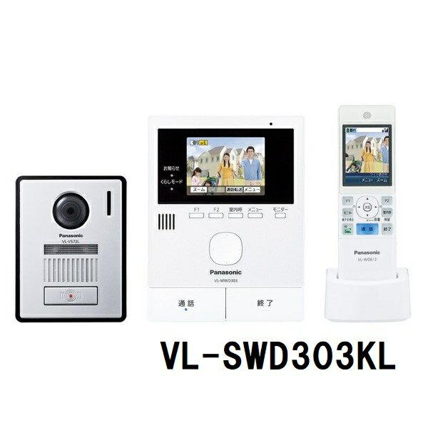 パナソニック Panasonic ドアホン VL-SWD303KL