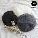 アンゴラミックスニットベレー帽/帽子【追跡可能メール便210円】h0003