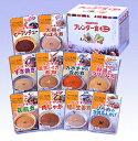 ブレンダー食・ミニ 10種×2袋