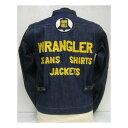 Wrangler(ラングラー)Archive Real Vintage [Champion Jacket/111MJ] ジージャン/デニムジャケット/チャンピオンジャケット!