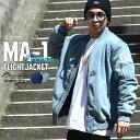 MA-1 メンズ 中綿 4l 大きいサイズ デニムジャケット フライトジャケット B系 ファッション アメカジ