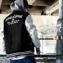 D.O.P【ダウンオブプルーフ】スタジャン メンズ スタジアムジャケット 大きいサイズ B系 ファッション ストリート ブルゾン