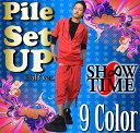 SHOOWTIME 【ショウタイム】パイル セットアップカラー:9カラーB系 ファッション ヒップホップ メンズ HIPHOP ストリート ...