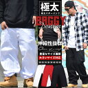 DOP ディーオーピーカラー パンツ バギー パンツカラー:4カラーB系 ファッション ファッション メンズ HIPHOP ヒップホップ ストリート 【ストリート ファッション】b系 ファッション【02P05Nov16】