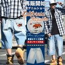大きいサイズ メンズ デニムパンツ メンズ パンツ メンズ ハーフパンツ メンズ デニム ハーフパンツ デニムストリート系 ファッション ..