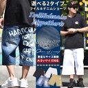 大きいサイズ メンズ DOP【ディーオーピー】ハーフパンツ メンズ ルーズフィットB系 ファッション デニムショーツ ヒップホップ アメカ..
