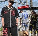 大きいサイズ メンズ セットアップ ブランド 上下セット ジャージ上下 ベースボール シャツ 春 夏 ストリート系 B系 ヒップホップ ダンス 衣装 HIPHOP レディース XS S M L サイズ通販