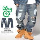 LRG エルアールジー デニムテーパードパンツ メンズ ジーンズ ダメージ クラッシュ加工 大きいサイズ DESTROYED DENIM PANT