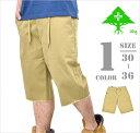 LRG エルアールジー ハーフパンツ メンズ B系 ファッション ヒップホップ ストリート系 ファッション