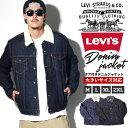LEVI'S 【リーバイス】デニムボアジャケット メンズB系 ファッション メンズ ヒップホップ ストリート系 ファッション HIPHOP【02P01Oct16】