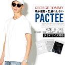 大きいサイズ tシャツ 吸水速乾 メンズ Tシャツ 消臭 パックT Tシャツパック 無地 無地T 夏 半袖 インナー M L LL 2L 3L 4L XL 2XL 3XL シンプル ブランド GEORGE TOMMY ジョージ トミー おおきいサイズ ゆったり 通販