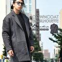 大きいサイズ メンズ ガウンコート メンズ ロングコート 秋 冬 スウェット オーバーサイズ 韓国 ファッション スト系 b系 ファッション