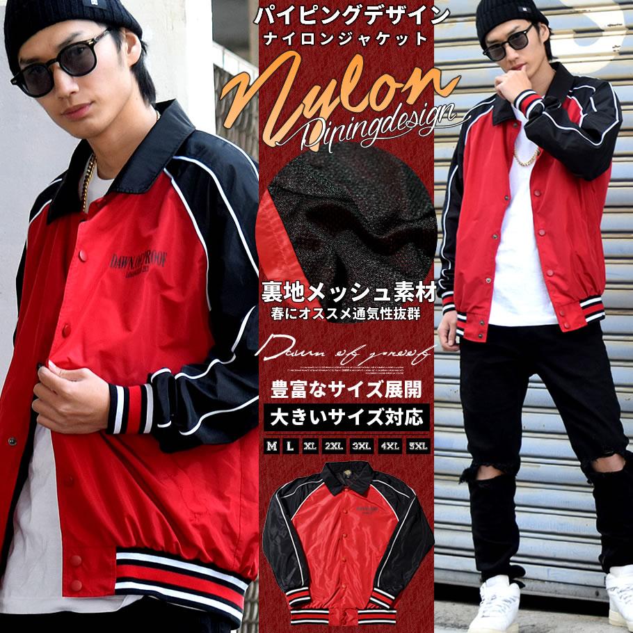 大きいサイズ メンズ ジャケット メンズ 春 コーチジャケット ストリート系 b系 ファッション