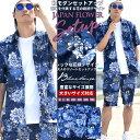 大きいサイズ メンズ アロハ シャツ 半袖 夏 ブランド シャツ セットアップ 花柄 和柄 祭り 祭 浴衣 メンズ ゆったり 2L 3L 4L 5L 6L XL XXL XXXL B系 ストリート系 サファリ系 通販