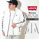 ショッピング大きい Levis リーバイス ナイロンジャケット メンズ 大きいサイズ 春 ウィンドブレーカー ジップアップ アウター Levi's ストリートファッション LM9RN221