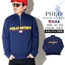 ポロ ラルフローレン Polo Ralph Lauren ハーフジップ トレーナー メンズ ロゴ スウェット スエット POLO SPORT FLEECE SWEATSHIRT 710750456003