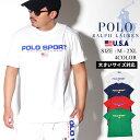 【メール便対応】ポロ ラルフローレン Tシャツ メンズ 大きいサイズ 半袖 ポロスポーツ 春 夏 トップス プリント カットソー ストリート ファッション Polo Ralph Lauren POLO SPORT CLASSIC FIT TEE