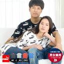【メール便対応】PUMA プーマ Tシャツ 半袖 ロゴ 総柄 ストリート ファッション 大きいサイズ メンズ カジュアル ブラック ホワイト レッド ブルー コットン100% AMPLIFIED AOP TEE 581427