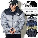 THE NORTH FACE ザノースフェイス ダウンジャケット メンズ 1996 retro nuptse jacket ヌプシジャケット B系 ファッション メンズ ヒップホップ ストリート系