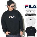 FILA フィラ トレーナー メンズ クルーネックスウェット b系 ファッション ストリート HIPHOP ヒップホップ