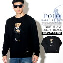 ショッピングが、 ポロ ラルフローレン Polo Ralph Lauren セーター メンズ ロゴ ゴルフポロベアー GOLF ゴルフ B系 ファッション メンズ ヒップホップ ストリート系