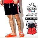 ショッピングkappa KAPPA カッパ 水着 メンズ サーフパンツ メンズ サイドライン BANDA バンダ B系 ファッション ヒップホップ ストリート系