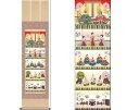掛軸「五段飾り雛」 井川洋光筆 [ 国産 日本製 保証 和柄 床の間 インテリア 雛祭り 女の子 送料無料 ]