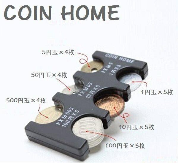 携帯コインホルダー コインホーム ケース 携帯 ...の商品画像