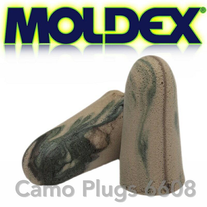 MOLDEX METEORS モルデックス 耳栓 カモプラグ 1ペア 〈 耳せん 遮音 睡眠 ライブ用 モルデックス 防音対策 いびき みみせん 使い捨て 清潔 衛生 安眠 旅行 MOLDEX METEORS 〉