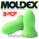 MOLDEX METEORS モルデックス メテオ 5ペア ...