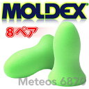 MOLDEX METEORS モルデックス メテオ 8ペア ...