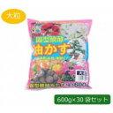 【代引不可】あかぎ園芸 固型醗酵油かす 大粒 600g×30袋