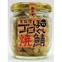 食品 - あかふさ食品 気仙沼 ゴロほぐし焼鯖 80g×24個