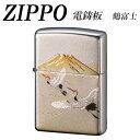 ZIPPO 電鋳板 鶴富士