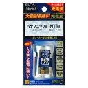 ELPA(エルパ) 大容量長持ち充電池 TSA-027 1831600